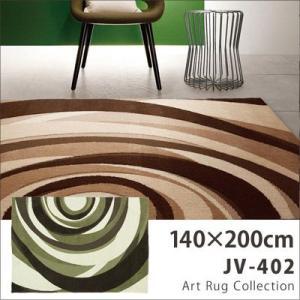 モダンラグ ラグマット カーペット・絨毯  ラグ デザインラグ JV-402 140×200cm 140×200 ホットカーペット対応 ALLシーズン スミノエ ART RUG|jonan-interior