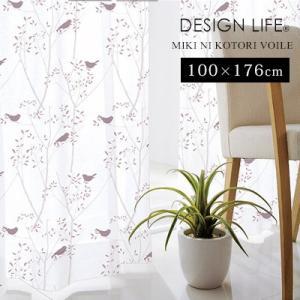 ボイルカーテン カーテン 既製カーテン デザインライフミキニコトリボイル/(約)幅100×丈176cm[片開き] レースカーテン ウォッシャブル 日本製 洗える|jonan-interior