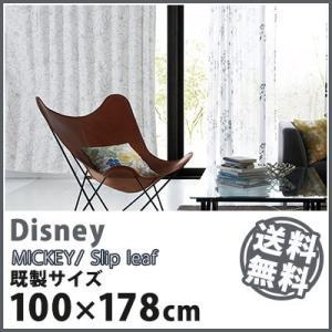 カーテン Disney ディズニー disney ミッキー スリップリーフ 既製 ドレープカーテン (約)幅100×丈178cm 1枚入り jonan-interior