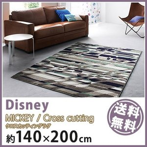 ラグマット カーペット Disney ディズニー disney ミッキー クロスカッティング ラグ 約140×200cm|jonan-interior