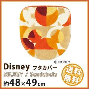 トイレ フタカバー Disney ディズニー disney ミッキー セミサークル 約48×49cm(洗浄暖房用) マット|jonan-interior