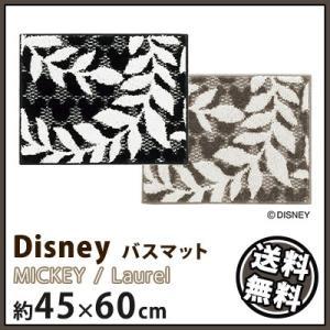 バスマット Disney ディズニー disney ミッキー ローレル 約45×60cm マット|jonan-interior
