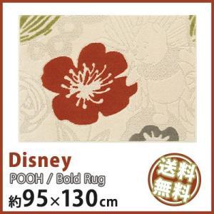 ラグマット カーペット Disney ディズニー disney プー ボールド ラグ 約95×130cm jonan-interior