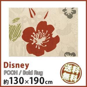ラグマット カーペット Disney ディズニー disney プー ボールド ラグ 約130×190cm|jonan-interior