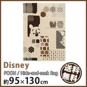 ラグマット カーペット Disney ディズニー disney プー ハイドアンドシーク ラグ 約95×130cm|jonan-interior