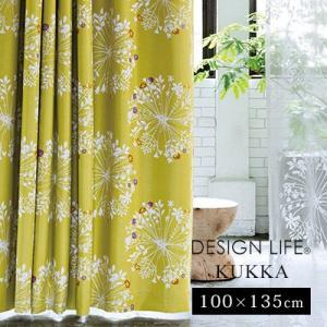 カラフルなのに落ち着いた雰囲気のある北欧風デザインのインテリアカーテン。 ウォッシャブル、形状記憶加...