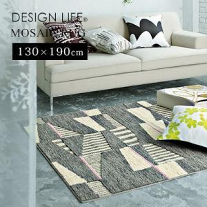送料無料 ラグ ラグマット カーペット 絨毯 じゅうたん デザインライフ モザイク 130×190cm スミノエ製 日本製 おしゃれ インテリア 北欧|jonan-interior