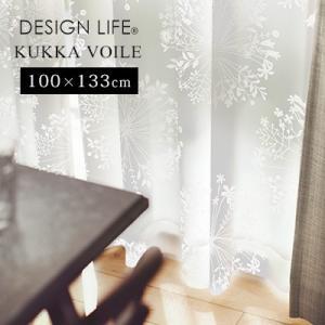 無料生地サンプルあり レースカーテン ボイルカーテン カーテン 既製カーテン デザインライフ クッカボイル (約)幅100×丈133cm[片開き] ウォッシャブル|jonan-interior