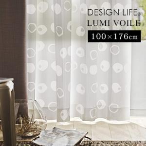 無料生地サンプルあり レースカーテン ボイルカーテン カーテン 既製カーテン デザインライフ ルミボイル (約)幅100×丈176cm[片開き] ウォッシャブル|jonan-interior