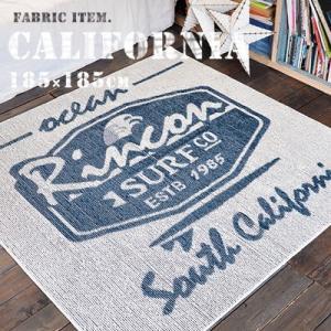 ラグ ラグマット カーペット 絨毯 カリフォニア 185×185cm おしゃれ 耐熱加工 洗える ビーチ サーフスタイル 夏 防ダニ 西海岸風 北欧 おしゃれ|jonan-interior