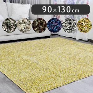 ラグ ラグマット 洗える 日本製 防ダニ スミノエ ミランジュ 90×130 90×130cm|jonan-interior
