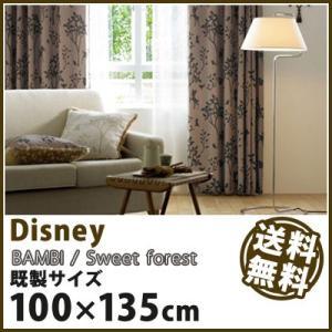 カーテン Disney ディズニー disney バンビ スウィートフォレスト 既製 (約)幅100×丈135cm|jonan-interior