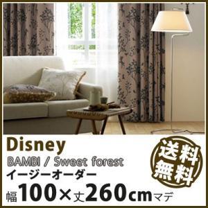 カーテン Disney ディズニー disney バンビ スウィートフォレストイージーオーダー 幅1〜100×丈1〜260cm|jonan-interior