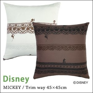 クッションカバー 北欧 Disney ディズニー disney ミッキー トリムウェイ 約45×45cm jonan-interior