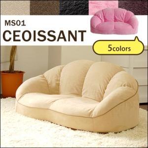 【CROISSANT ローソファ MS01】送料無料 ソファー ローソファー 日本製 シンプル かわいい おしゃれ 二人掛け|jonan-interior