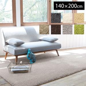 50%OFFセール ラグ ラグマット カーペット 絨毯 TOF751-S TOF752-S TOF753-S TOF754-S TOF755-S 140×200cm 東リ|jonan-interior