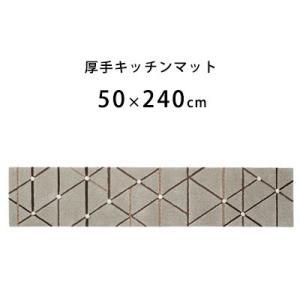 50%OFFセール マット キッチンマット 東リ 50×240cm TOM4924 北欧|jonan-interior