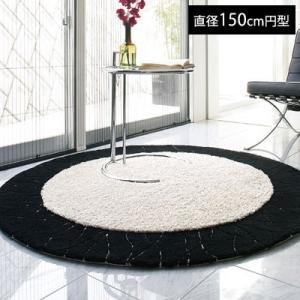 50%OFFセール ラグ ラグマット カーペット 絨毯 TOR3813(旧TOR3648) 直径150cm 円形 東リ|jonan-interior