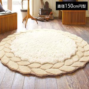 50%OFFセール ラグ ラグマット カーペット 絨毯 TOR3616 直径150cm 円形 東リ リビング 北欧|jonan-interior