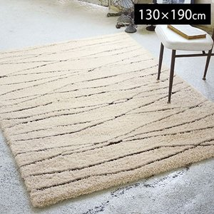 50%OFFセール ラグ ラグマット カーペット 絨毯 TOR3810 (旧TOR3621) 140×200cm 東リ|jonan-interior