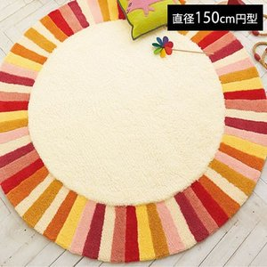 50%OFFセール ラグ ラグマット カーペット 絨毯 TOR3659 直径150cm 円形 東リ|jonan-interior