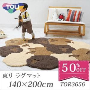 50%OFFセール ラグ ラグマット カーペット 絨毯 TOR3656 140×200cm 変形 東リ|jonan-interior