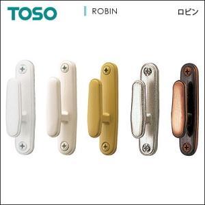 ふさかけ ロビン 1コバラ売り 房掛け カーテンアクセサリー タッセルホルダー おしゃれ 北欧 シンプル スタイリッシュ TOSO トーソー|jonan-interior