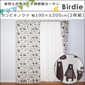 Birdie(バーディ) おはなしシリーズ サンビキノクマ 100×200cm 2枚組 既製カーテン 子供部屋 キッズ かわいい ドレープ タッセル フック 厚地 形状記憶 日本製|jonan-interior