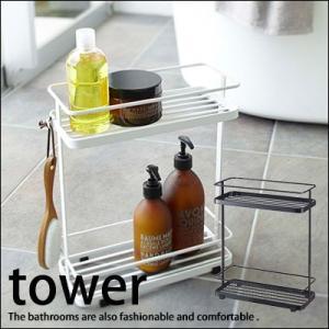 ディスペンサースタンド ワイド  tower(タワー)  バスラック シャンプーラック バスラック シャワーラック|jonan-interior