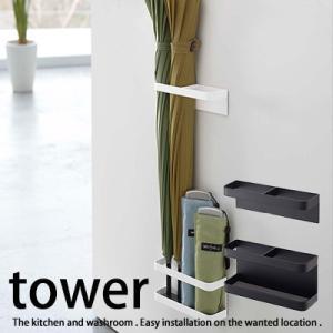 マグネットアンブレラスタンド タワー tower 傘立て アンブレラスタンド マグネット 玄関 ドア 収納 傘収納 おしゃれ シンプル 一人暮らし|jonan-interior