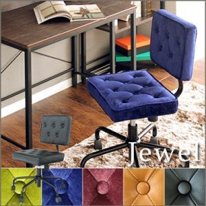 チェア イス オフィスチェアー Jewel(ジュエル) デスクチェア おしゃれ 女性 送料無料|jonan-interior