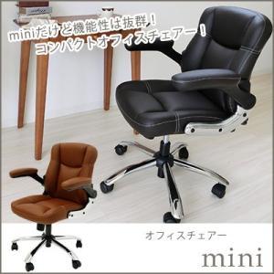 オフィスチェア 事務椅子 コンパクト オフィスチェアー mini(ミニ) デスクチェア パソコンチェア 送料無料|jonan-interior