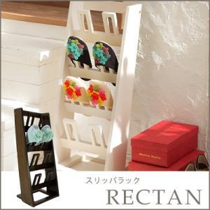 スリッパラック スリッパ収納 RECTAN(レクタン) ラック 送料無料 北欧|jonan-interior