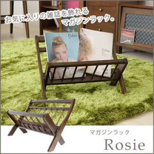 マガジンラック Rosie(ロージー) リビング収納 木製 モダン おしゃれ 送料無料|jonan-interior