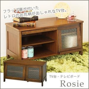 テレビボード テレビ台 TV台 Rosie(ロージー) レトロ おしゃれ 送料無料|jonan-interior