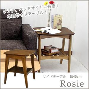 テーブル コーヒーテーブル サイドテーブル サイドテーブル Rosie(ロージー) ナチュラル 送料無料|jonan-interior