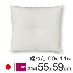■サイズ:55cm×59cm(銘仙判) ■素材:綿100% ■中材:綿わた100% 1.1kg ■お...
