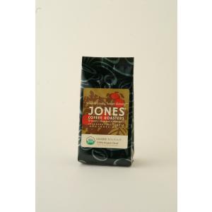 USDA認定・カフェインレス(USDA Certified Decaf)200g|jonescoffeejapan