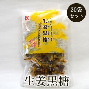 生姜黒糖 130g×20袋セット 生姜で温め効果 加工黒糖【送料無料】|jonetsukokuto
