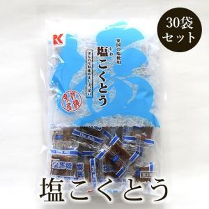 塩黒糖 塩こくとう 130g×30袋セット 粟国の塩使用 加工黒糖【送料無料】|jonetsukokuto