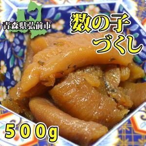 数の子づくし500g(冷蔵)津軽伝統の味(熊谷食品)