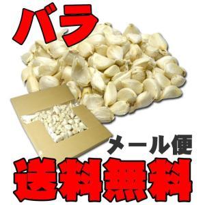 30年度産(送料無料)青森県産にんにく バラ500g(産地直送)ニンニク ホワイト六片|joppari|03