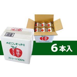 葉とらずりんごジュース1L×6本 青研 青森県産 りんごジュース joppari 02