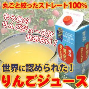 葉とらずりんごジュース1L×6本 青研 青森県産 りんごジュース joppari 03