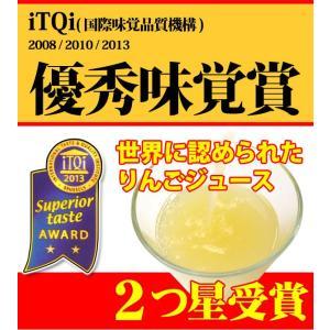 葉とらずりんごジュース1L×6本 青研 青森県産 りんごジュース joppari 04