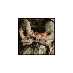 ディファングの歌声〜ボイス・オブ・ライフ・ディファング/郭英男[CD+DVD]【返品種別A】|joshin-cddvd