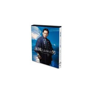 [枚数限定][限定版]海賊とよばれた男(完全生産限定盤)【Blu-ray】/岡田准一[Blu-ray...