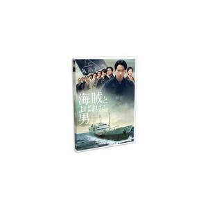 海賊とよばれた男【DVD】/岡田准一[DVD]【返品種別A】