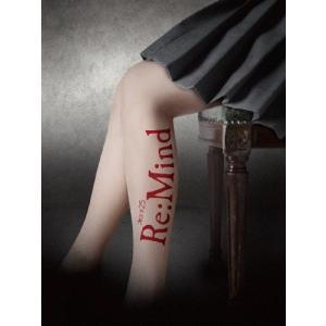 Re:Mind/けやき坂46[Blu-ray]【返品種別A】 joshin-cddvd