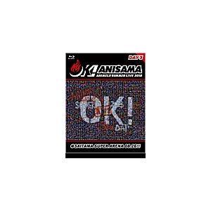 "[初回仕様]Animelo Summer Live 2018""OK!"